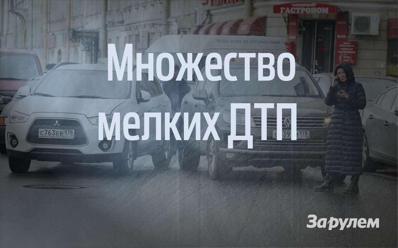 9 причин, почему нестоит ехать замашиной вМоскву— фото 872557