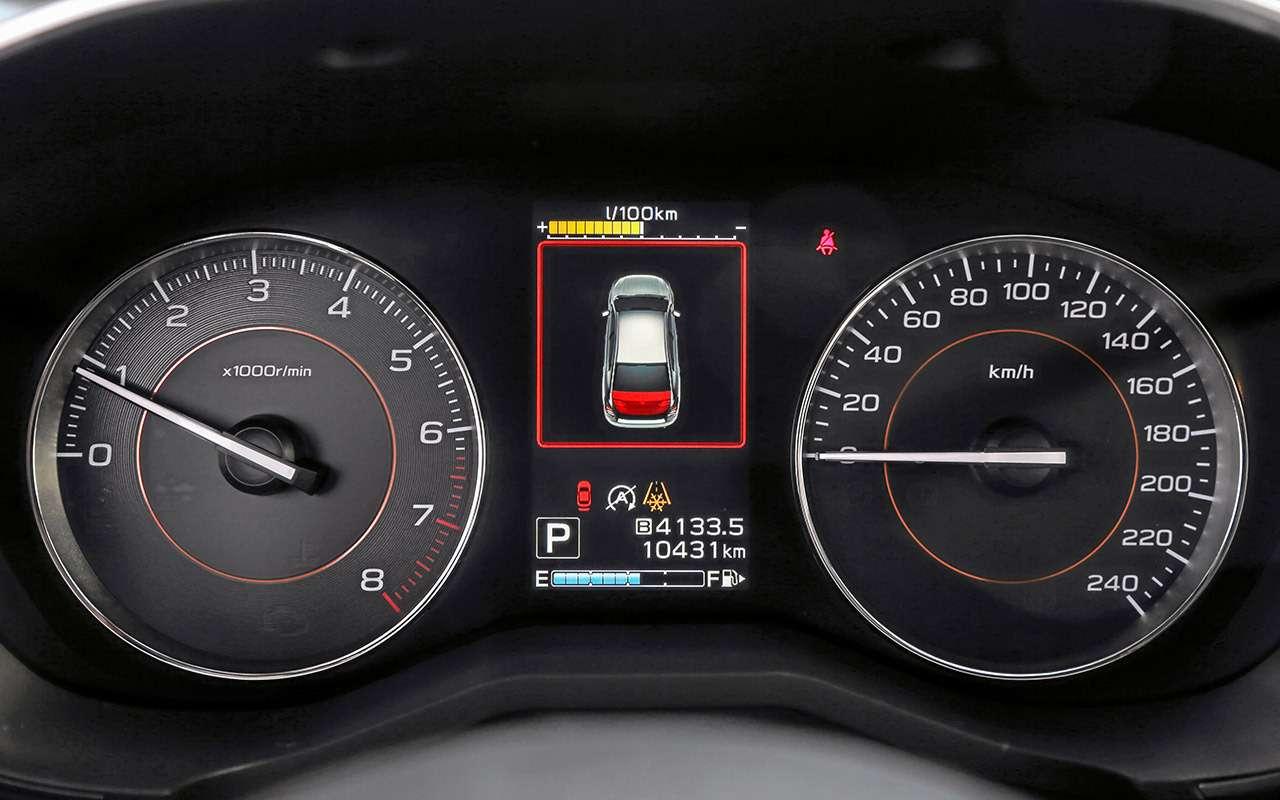 Mazda CX‑30, Skoda Karoq, Subaru XV: большой тест кроссоверов— фото 1238719