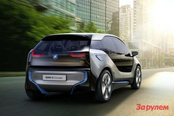 BMWi3Concept side-rear view