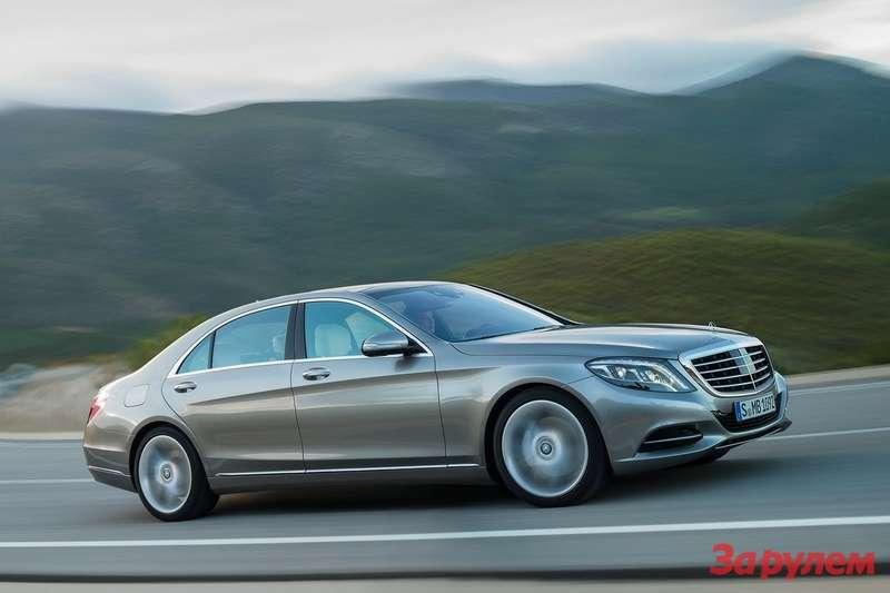 Mercedes Benz SClass 2014 1600x1200 wallpaper 0c