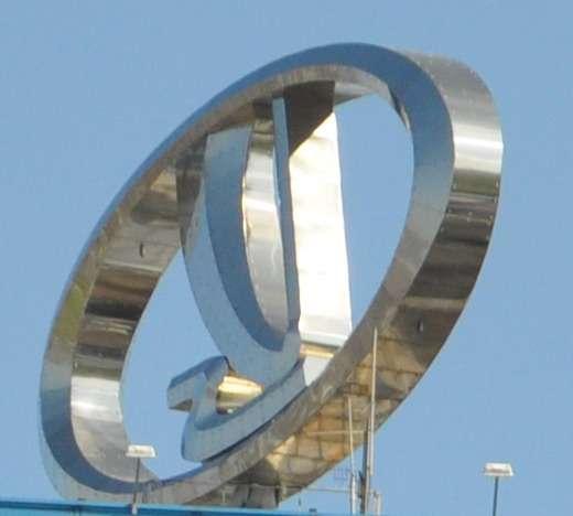 Logo nocopyright