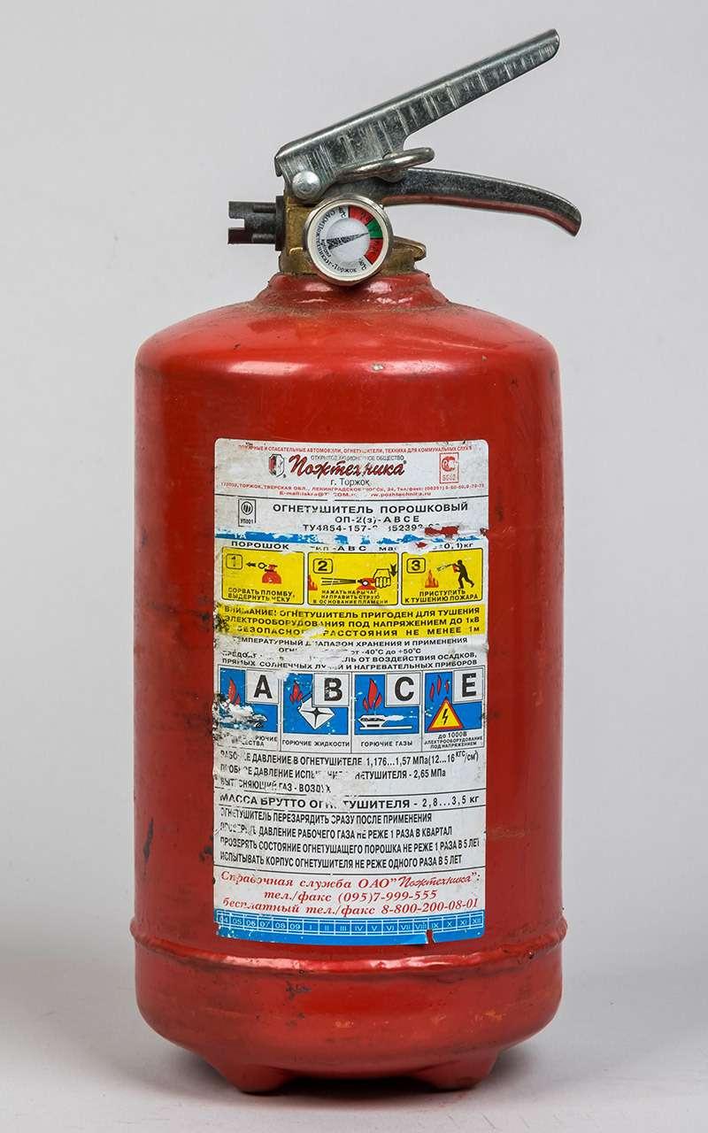 Как проверить огнетушитель с манометром