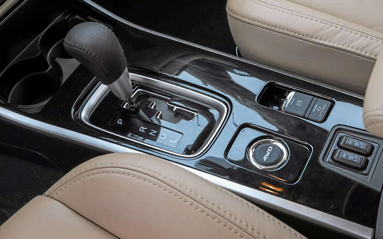 Toyota RAV4, Subaru Forester, Mitsubishi Outlander— тест-драйв вцифрах— фото 1057992