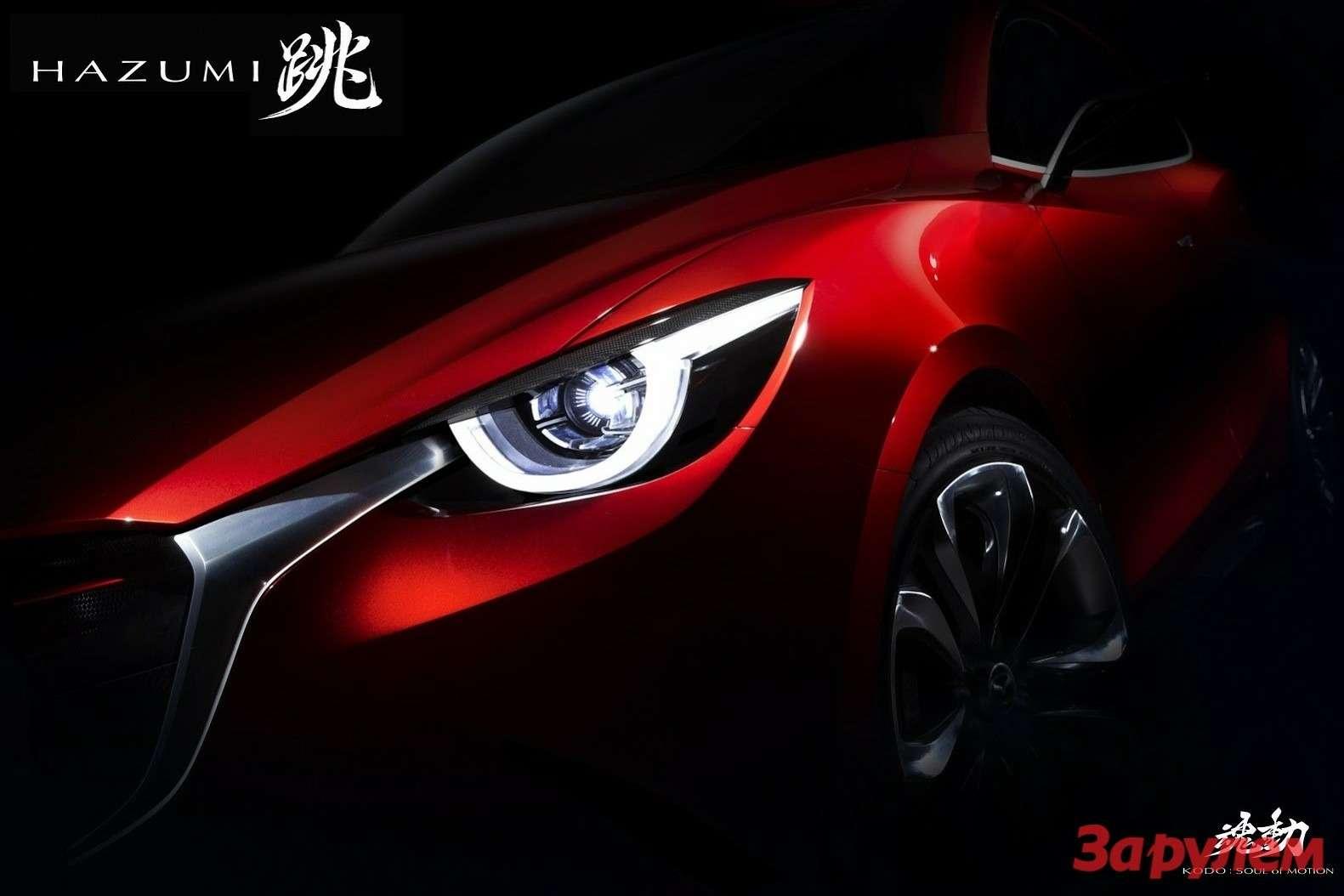 Mazda-Hazumi-2[3]