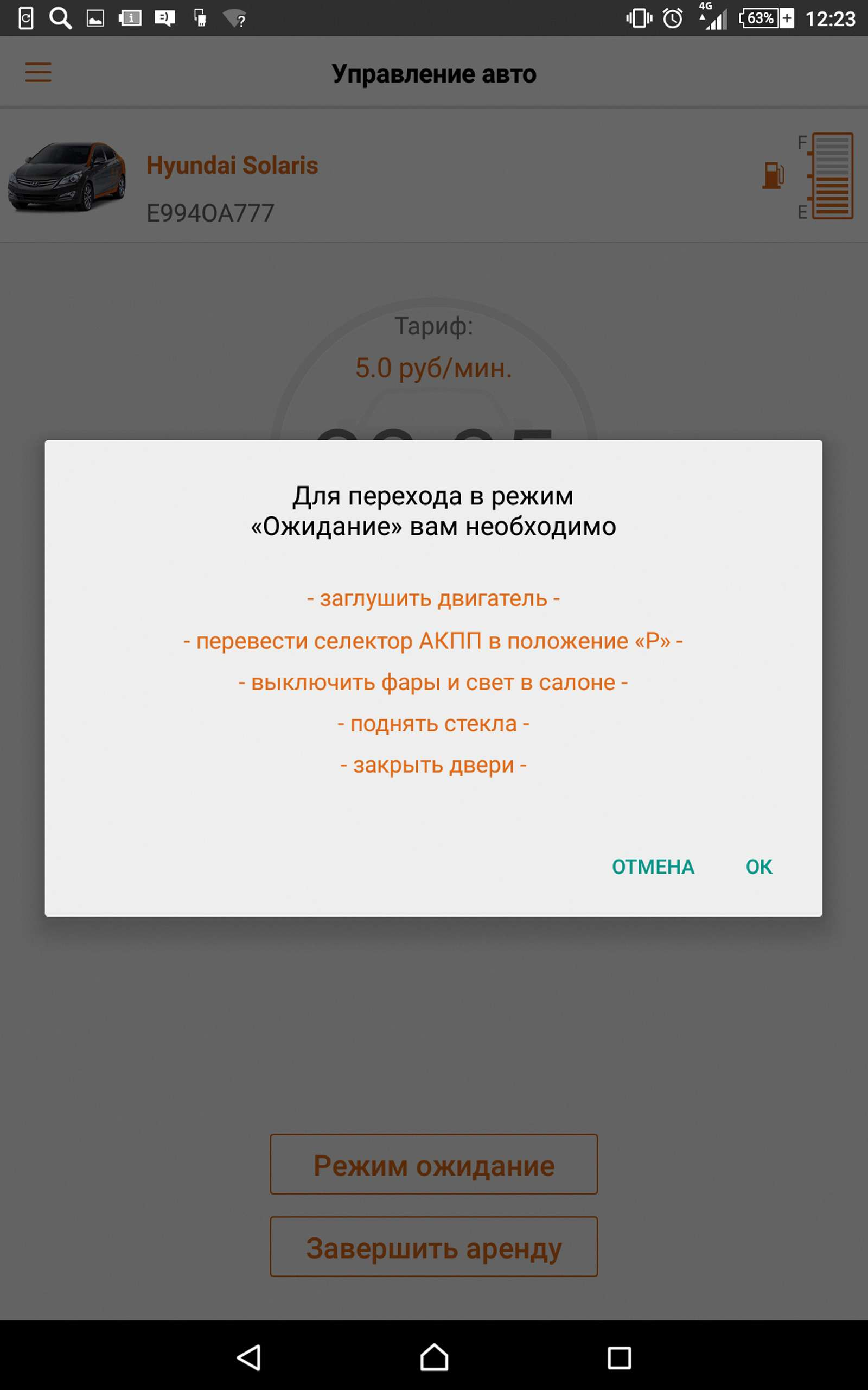 13-DELIAVTO_zr-01_16