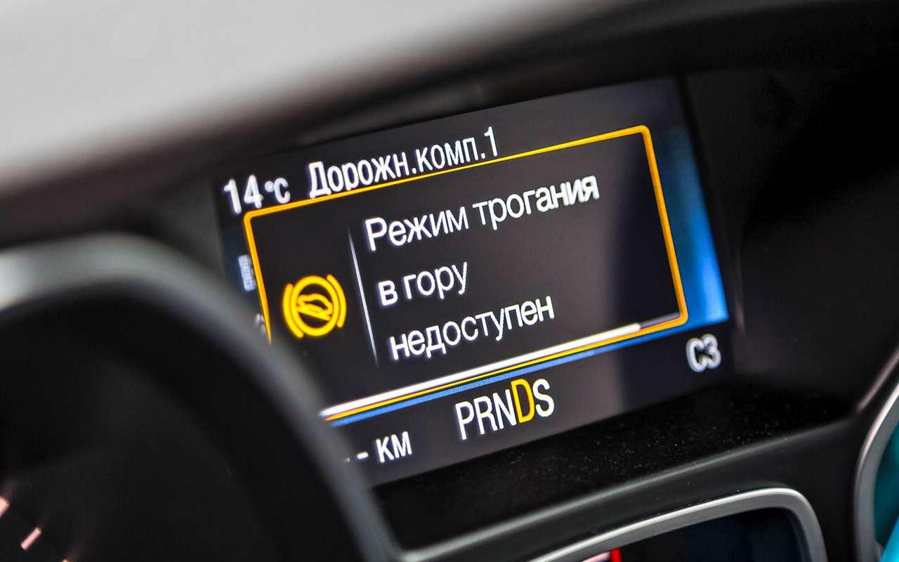 Чейполный привод круче— Ford Kuga или Mazda CX-5?— фото 825761