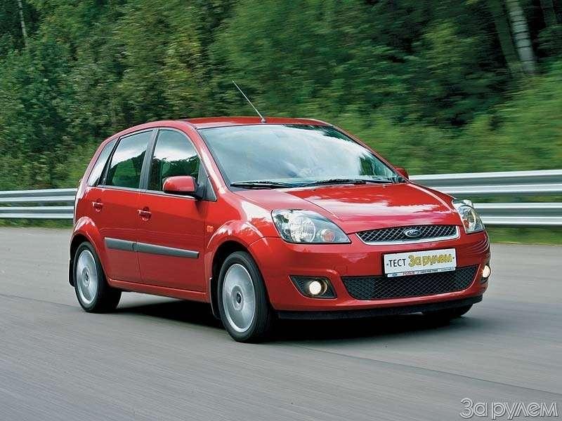 Тест Lada Kalina, Hyundai Getz, Ford Fiesta. Вкомпании спровинциалом.— фото 68902