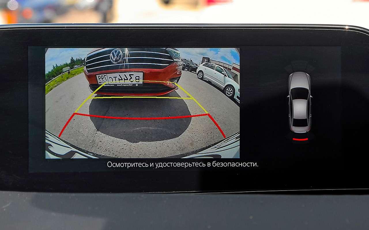VWJetta, Kia Cerato, Mazda 3— тест-сравнение— фото 1156452