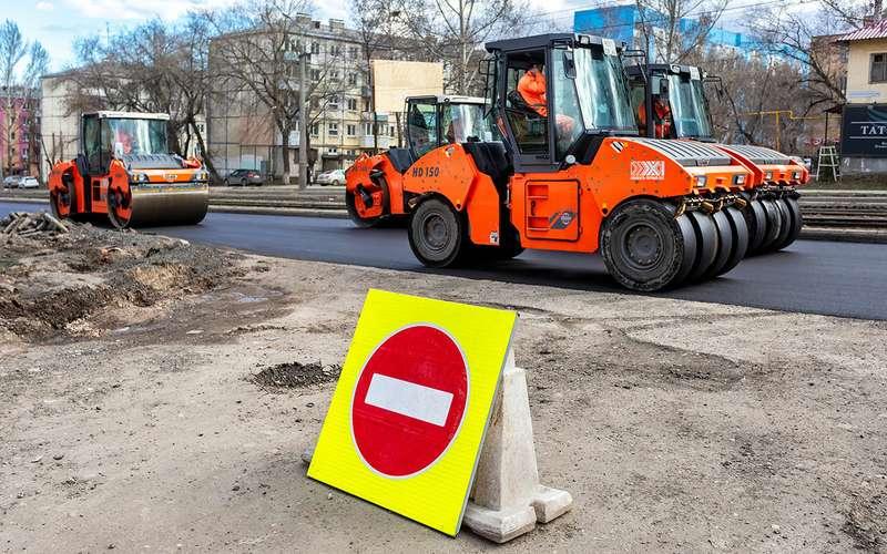 Власти Подмосковья нашли 18млрд рублей наремонт дорог