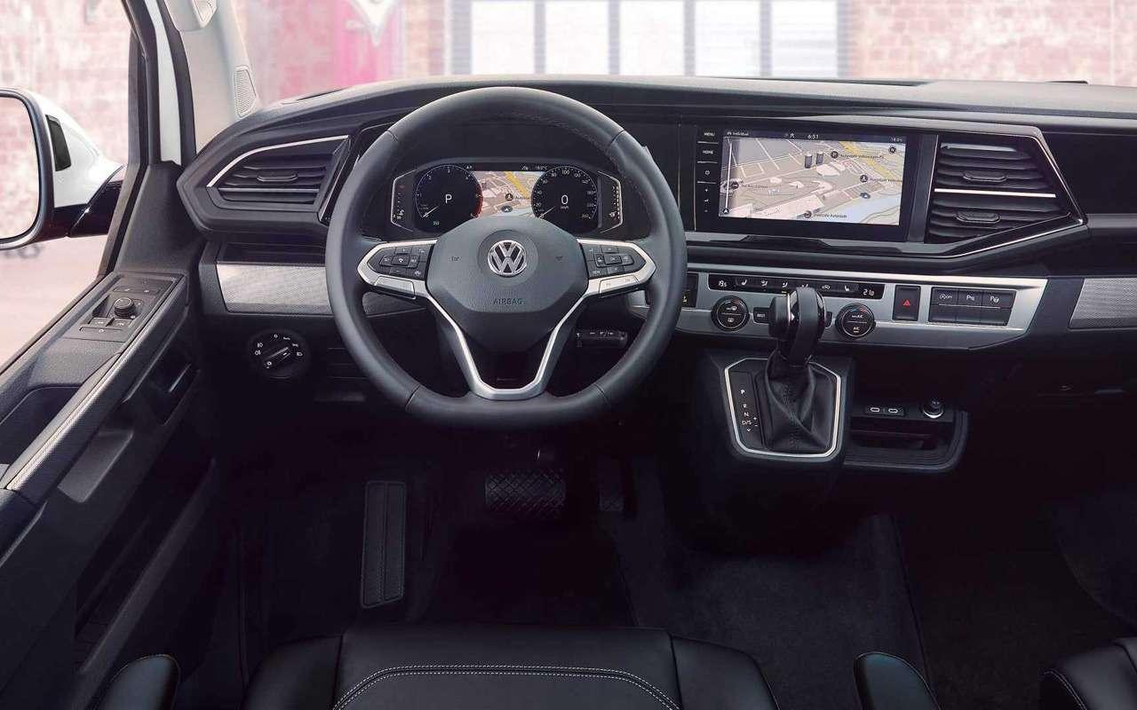 Обновленный Volkswagen Multivan— все изменения— фото 951560
