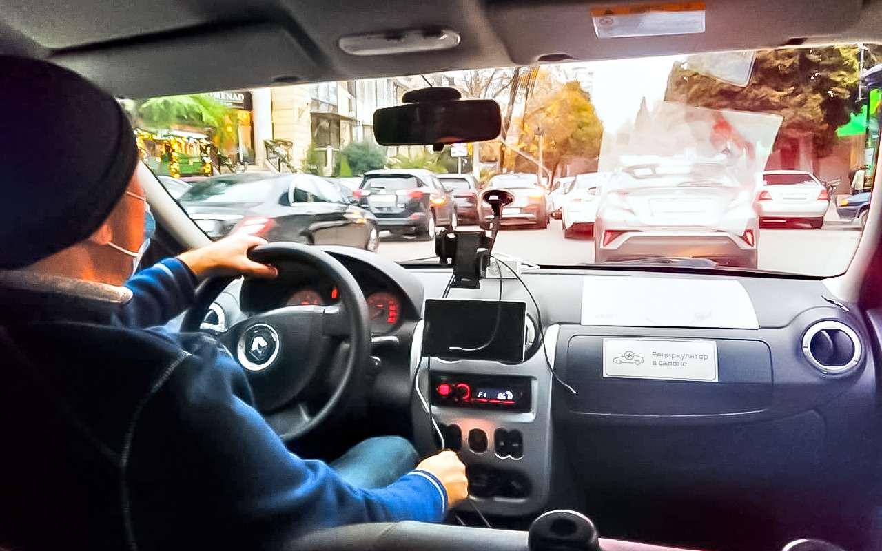 Сочинский таксист: «Мой рекорд— 40поездок и700км засмену»— фото 1209850