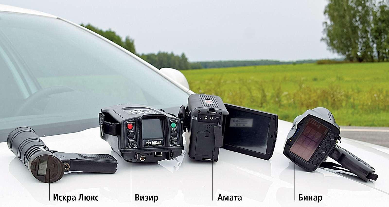 Видеорегистраторы срадар-детектором—  тест 7моделей— фото 653452