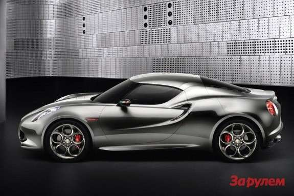 Alfa Romeo 4CConcept Fluid Metal side-front view