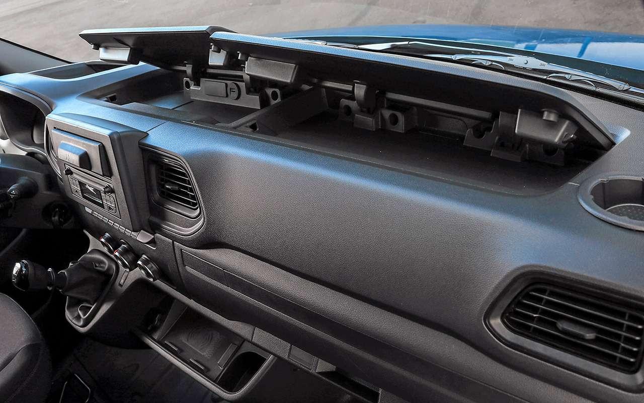 Обновленный Renault Master - тест для бизнесменов - фото 1164061