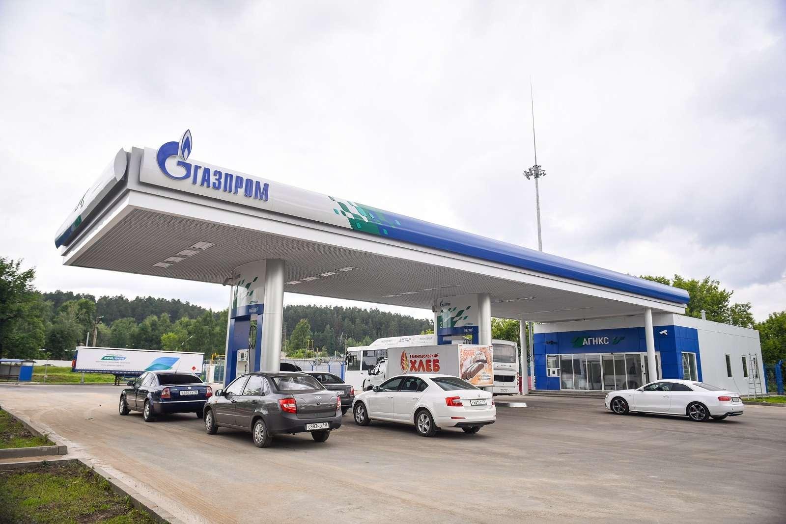4 мифа про современное газовое топливо— фото 761396