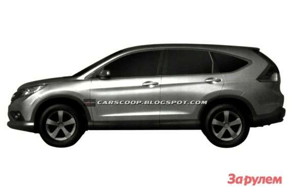 New Honda CR-V side view