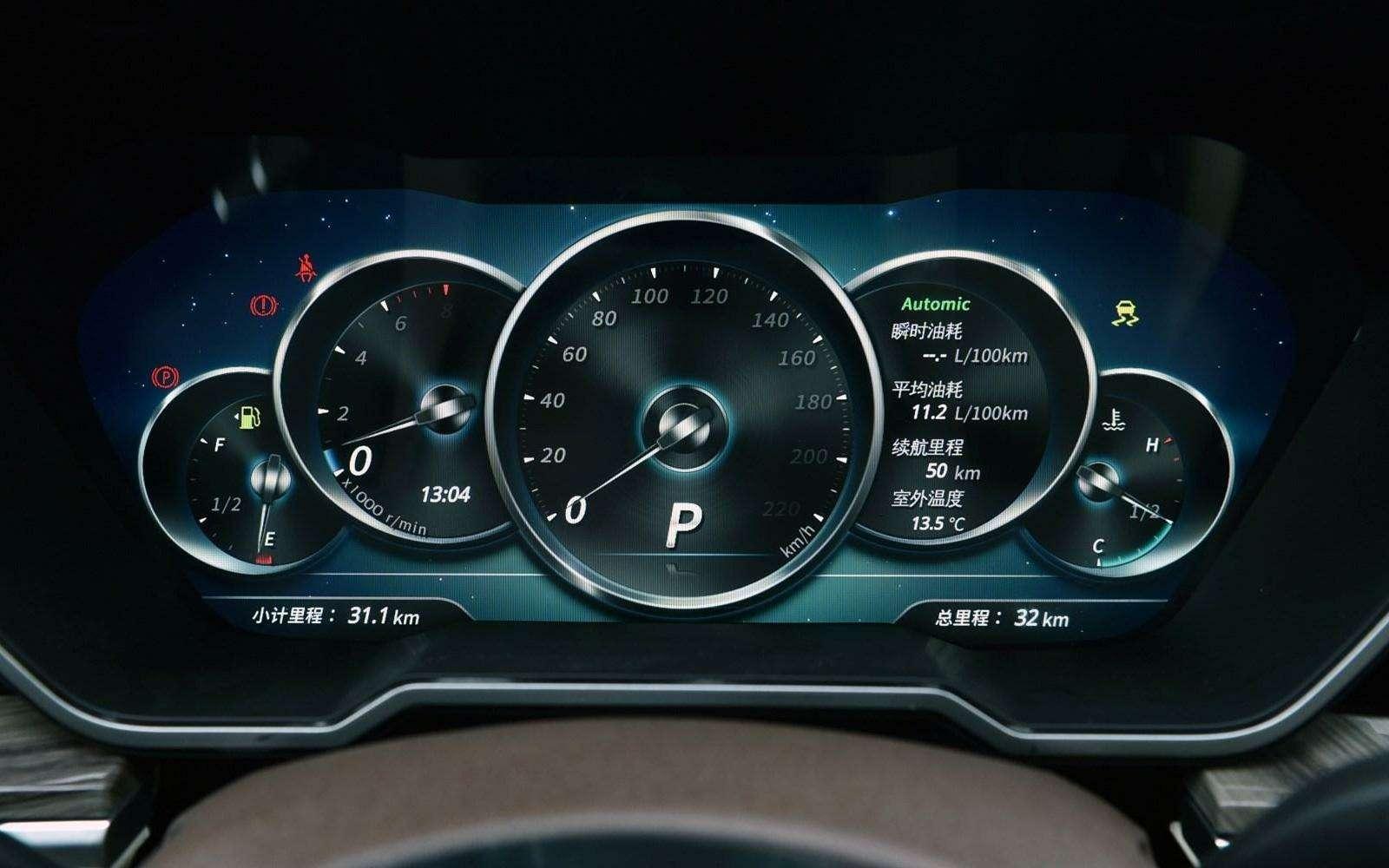 Jaguar иLand Rover водном флаконе: стартовало производство кроссовера Zotye T700— фото 727962