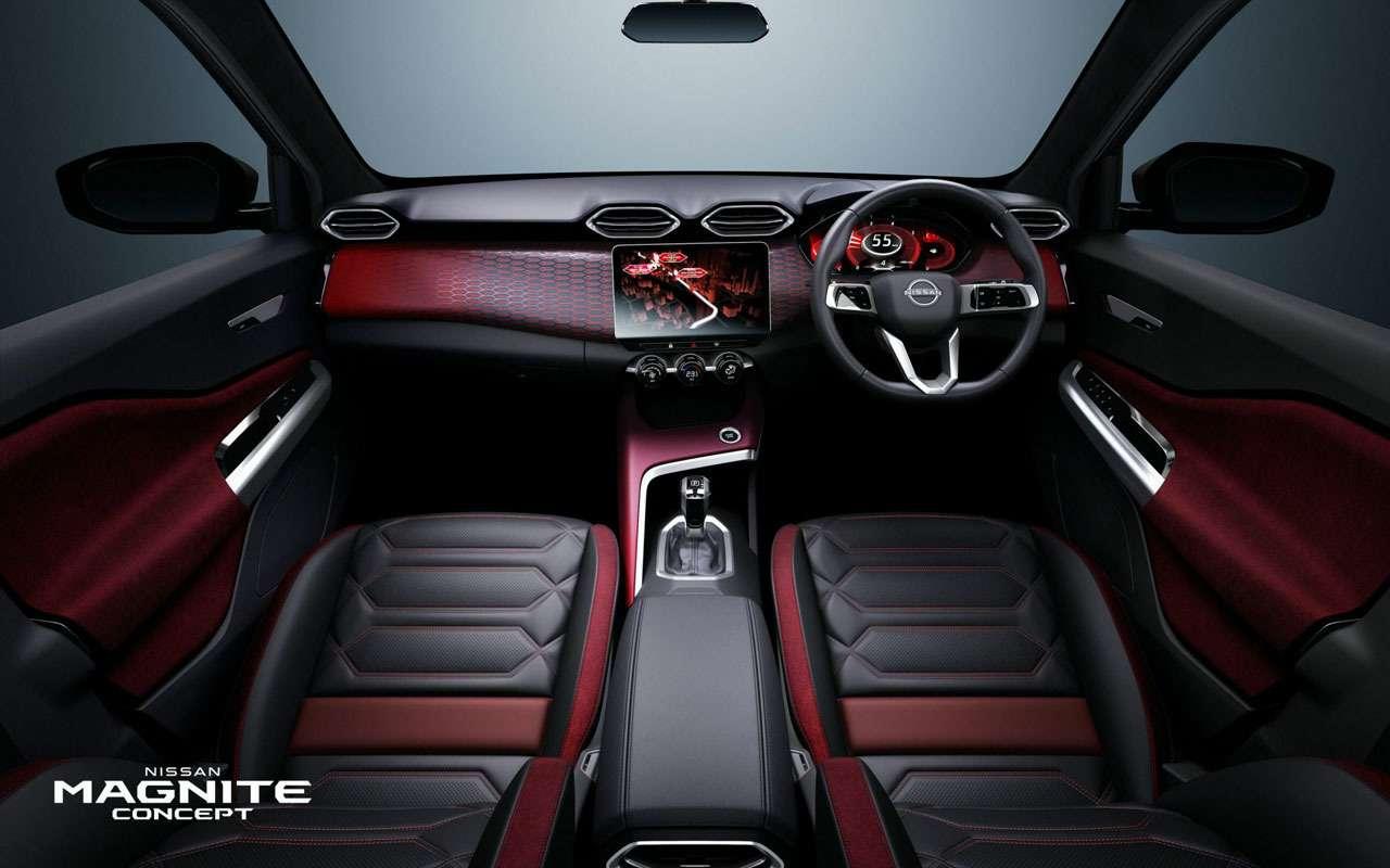 Nissan Magnite— очень просторный инедорого— фото 1156056