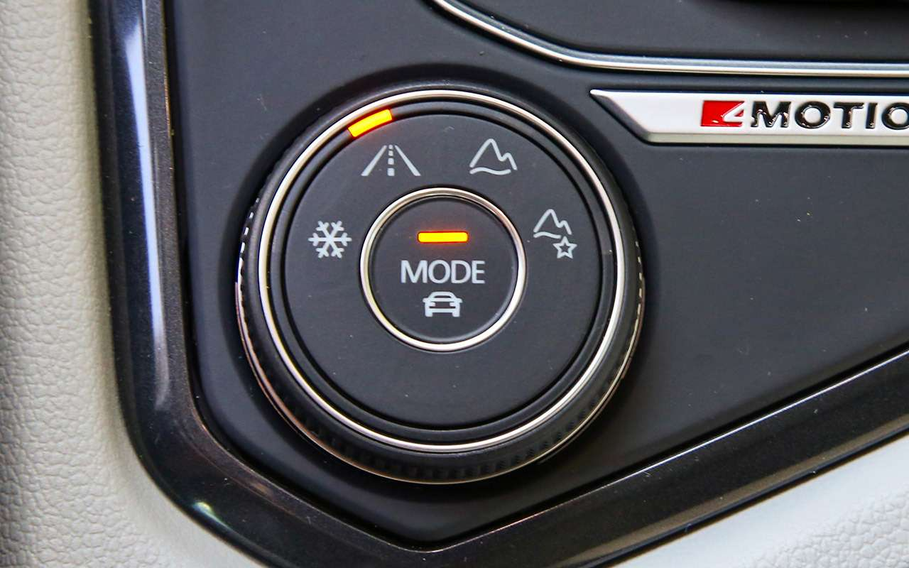Volkswagen Tiguan дляэкономных— тест-драйв ЗР— фото 802432
