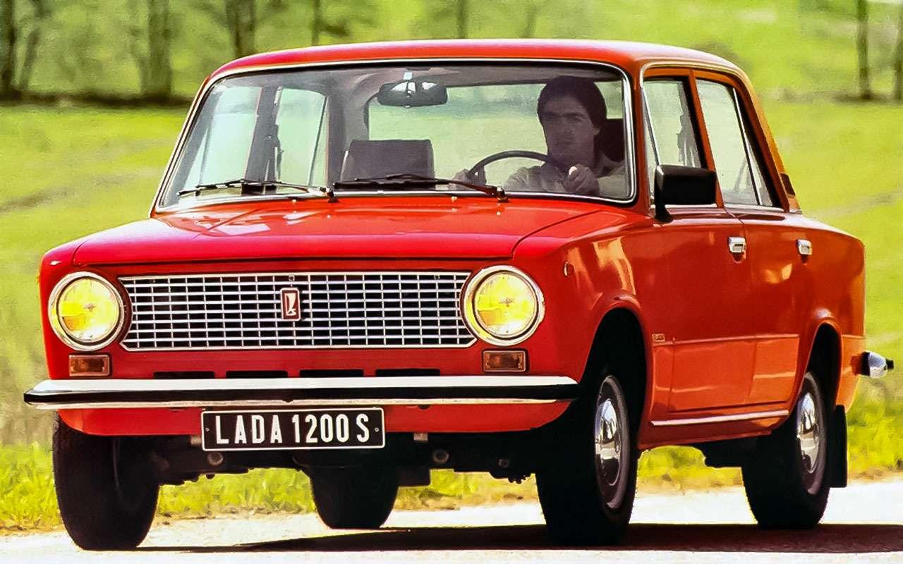58084985526c Как приобретали автомобили в СССР — журнал За рулем