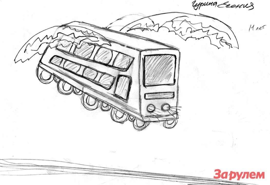Иллюстрация Гуриной Есении (11лет)