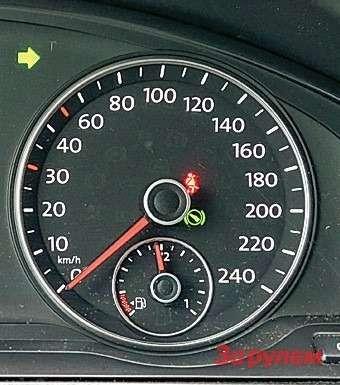 Volkswagen Caravelle Разметка спидометра до240 оправданна: максималка поддвести.
