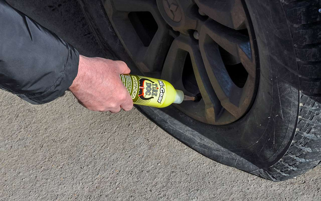 Спустило колесо: тест пяти средств скорой помощи— фото 1120210