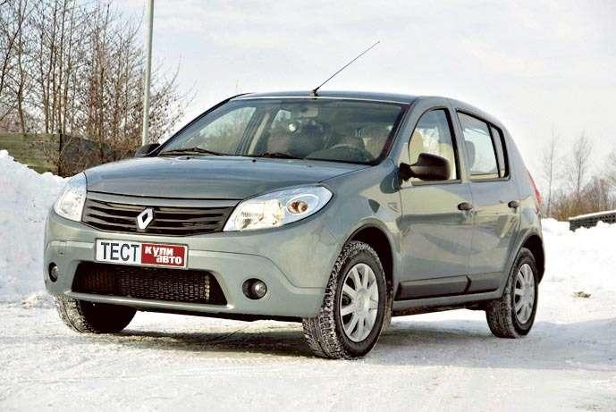Лучшие новые машины до 500 тысяч рублей 2020