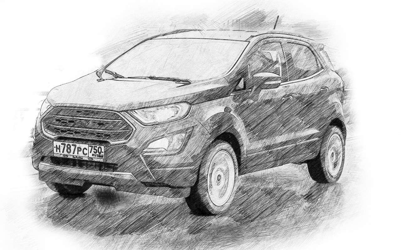 Лада XRAY Cross, Ford Ecosport иCreta: тест кроссоверов— фото 944639