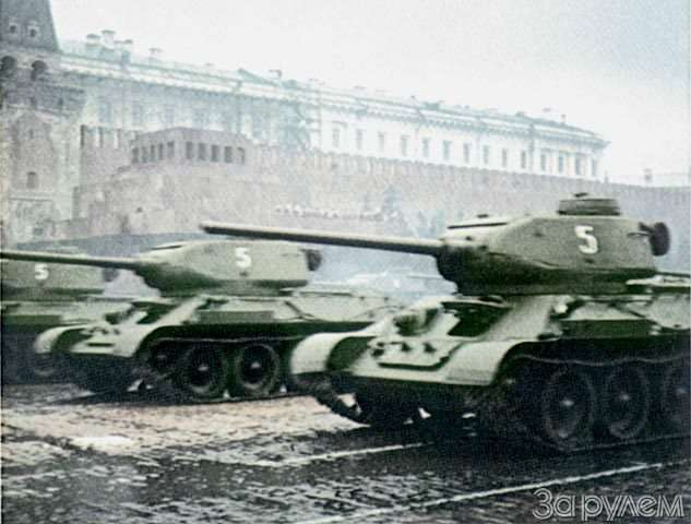 Суворовский марш— фото 56722