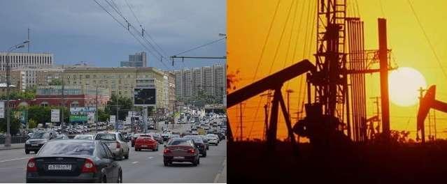 автомобили-нефть