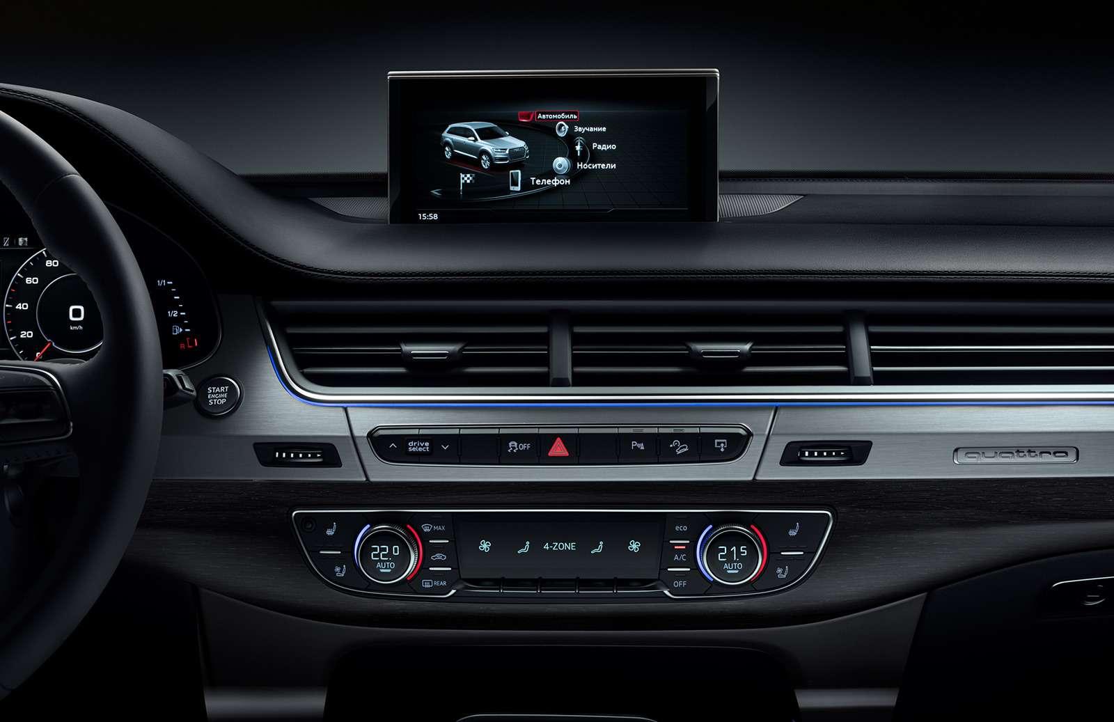 Audi Q7получил спецверсию дляроссийских меломанов— фото 783194