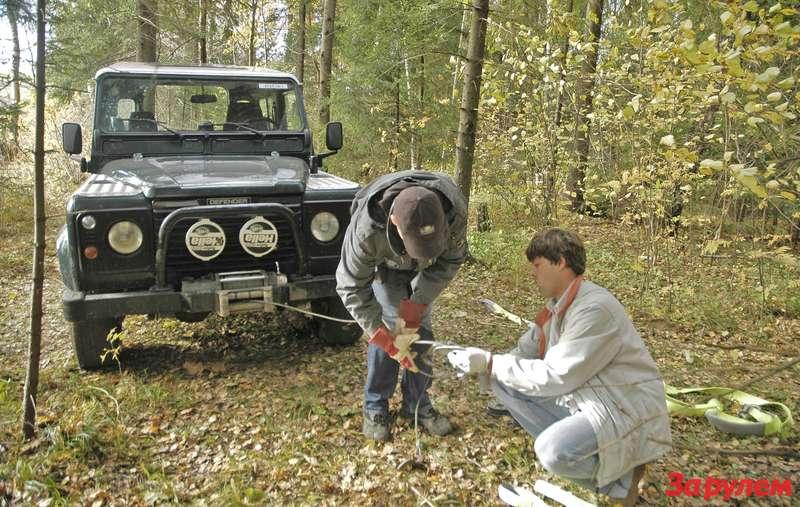 Land Rover Expirience