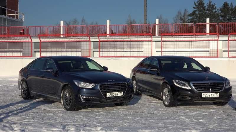 Genesis G90 против  Mercedes-Benz S-class