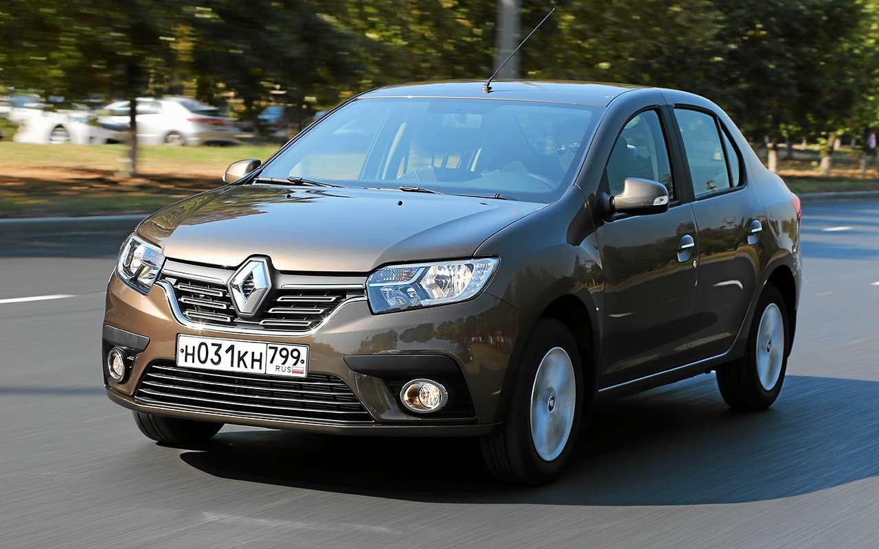 Тест-драйв по-новому: 14честных ответов про Renault Logan— фото 1004739