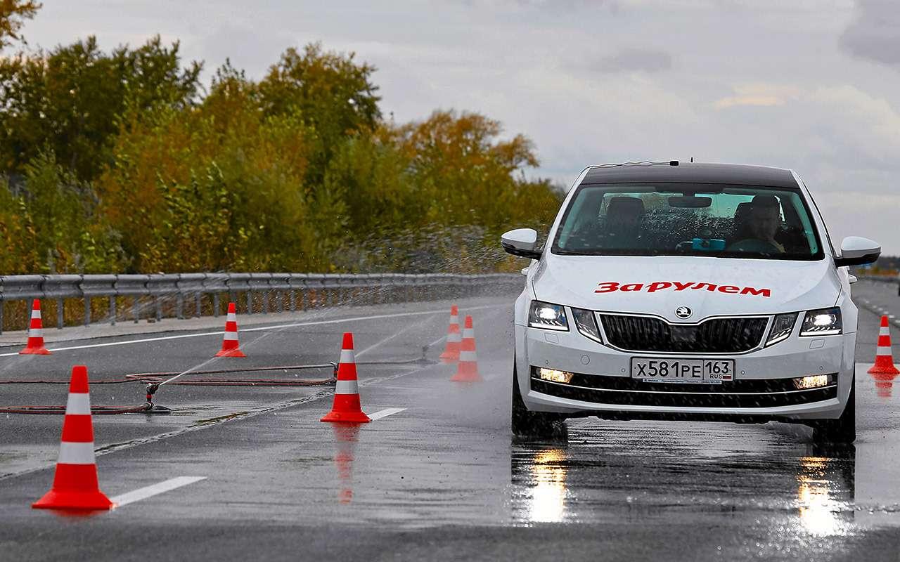 Летние шины 195/65R15— большой тест— фото 858110