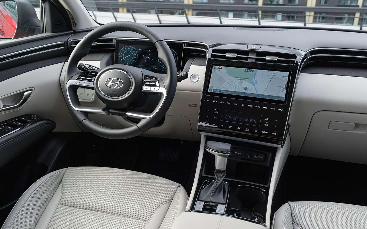 Новый Hyundai Tucson: самый просторный вклассе? Почти— фото 1259583