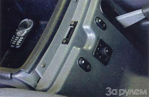 UAZPatriot. UAZ на95%— фото 57603