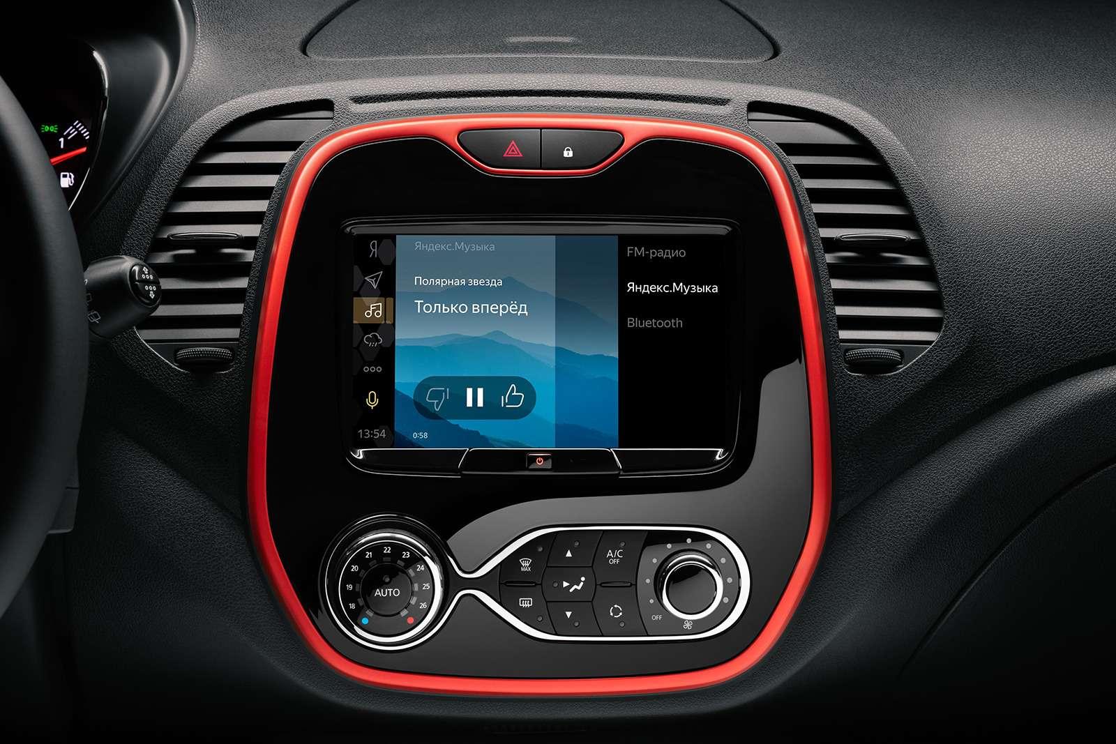 Renault Kaptur получил новую версию. Теперь сЯндекс.Авто иоплаченным интернетом— фото 887452