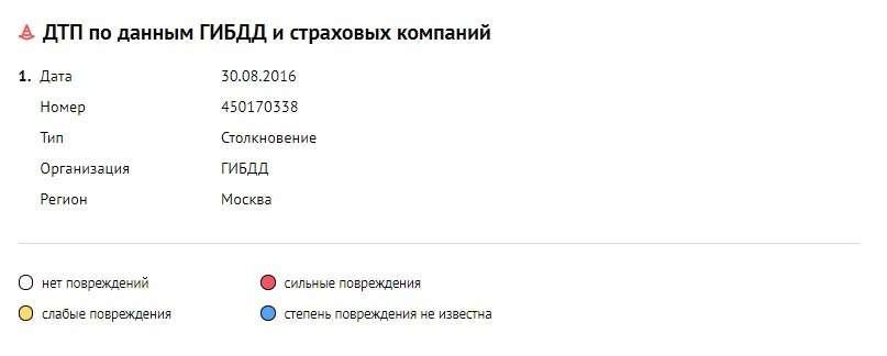 В 2020 году Skoda представит сразу три новинки вРоссии— фото 1013607