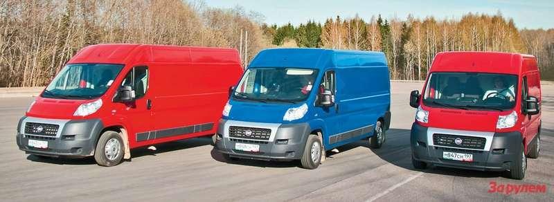 Фургоны со«средней» крышей доступны сколесной базой трех вариантов:  3000, 3450и 4035мм. Есть идлиннобазная версия Maxi судлиненным задним  свесом иполной массой 4тонны, относящаяся ккатегории «С»