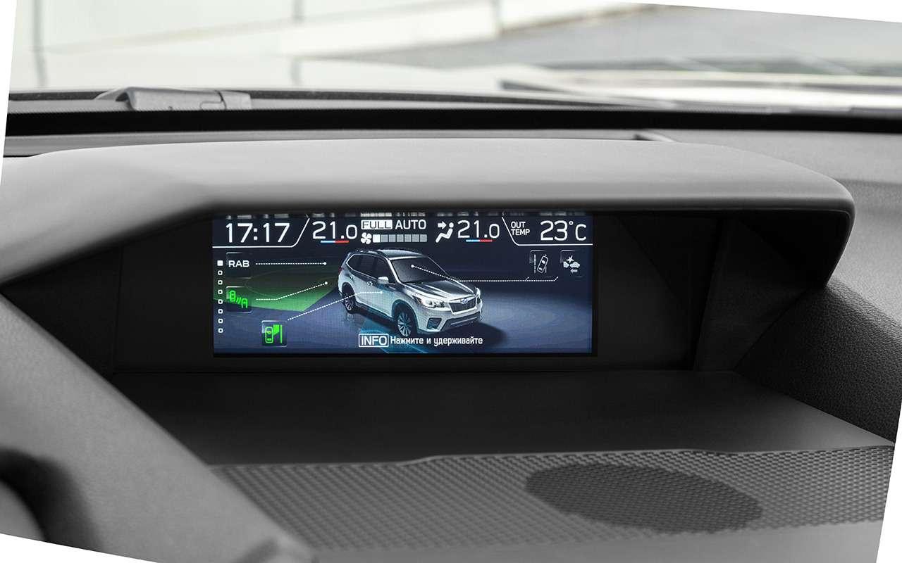 Subaru Forester: 5плюсов иодин маленький минус— фото 921257