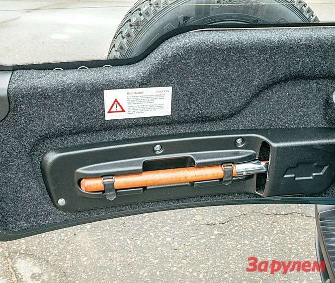 Chevrolet Niva Стильная лопата впятой двери «Шевроле»— не менее круто, чем фирменные зонты в«Роллс-Ройсе Фантом».