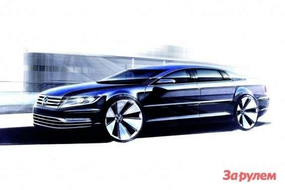Volkswagen Phaeton_no_copyright