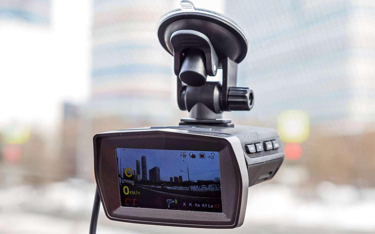Видеорегистраторы срадар-детектором— бюджетные против дорогого— фото 862336