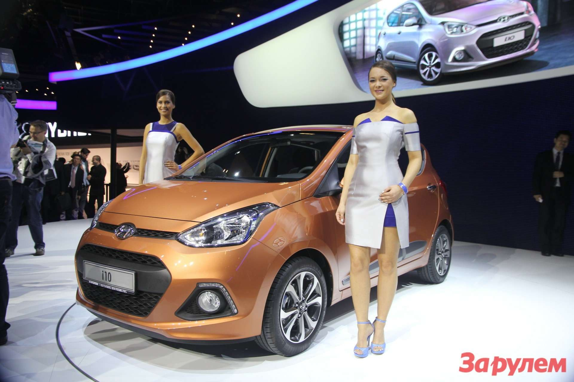 Hyundai 110