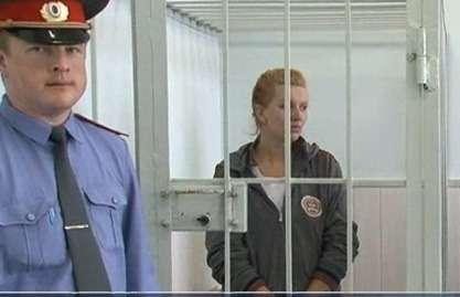 Екатерина Заул всуде