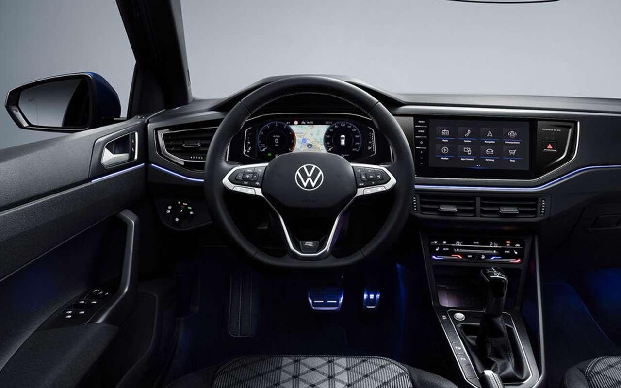 VWпоказал обновленный Polo: это жемини-Golf!— фото 1241874