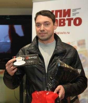 no_copyrightЯрослав Яковлев выиграл кофемашину