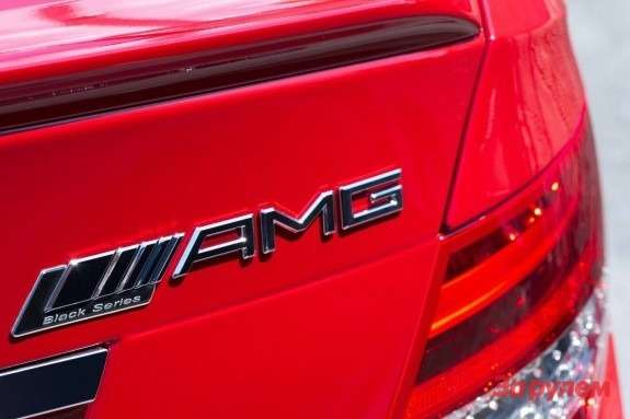 Mercedes-Benz C 63 AMG Coupe Black Series logo